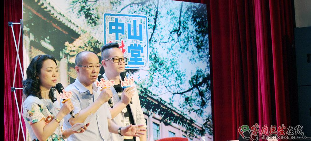 林晓峰教授现场解答听众疑问