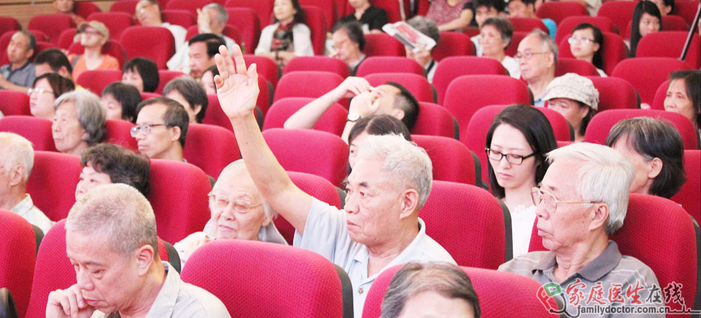 听众踊跃举手向专家提问