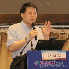 赵家军:甲状腺功能减退是继发性高脂血症的重要病因之一