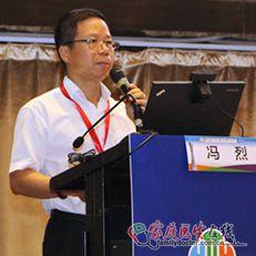 冯烈:胰岛素在体重调节方面发挥着双重作用
