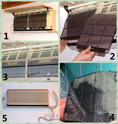 家用壁挂式空调清洁简易教程