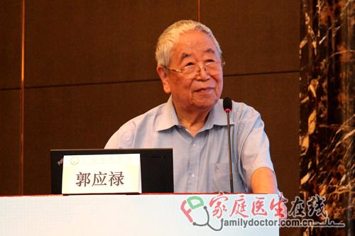 中国高官漂亮情妇图片_广东省政协委员