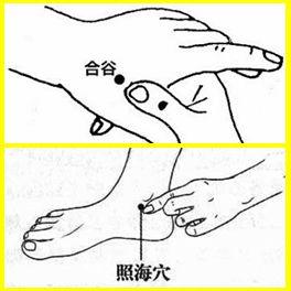 咽喉炎:主要按揉合谷穴、照海穴