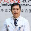 黄慧强:如何预防淋巴瘤复发