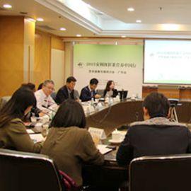 2015安利纽崔莱营养中国行·广东站