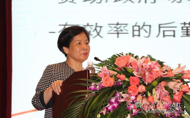 香港专家做学术报告