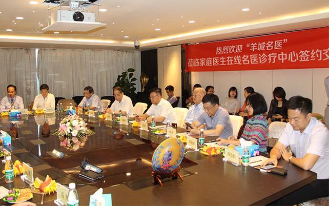 名医齐聚家医在线名医诊疗中心,庆祝中国医师节