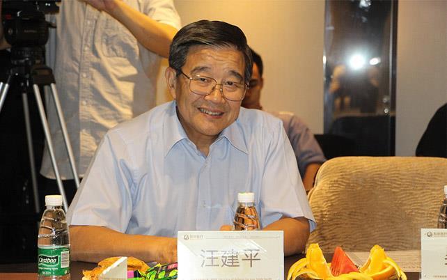 羊城名医汪建平教授(中山大学附属第六医院)