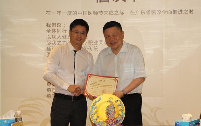 家庭医生在线移动新媒体董事长刘宏裕为羊城名医吴一龙教授颁发证书