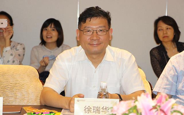 羊城名医徐瑞华教授(中山大学附属肿瘤医院)
