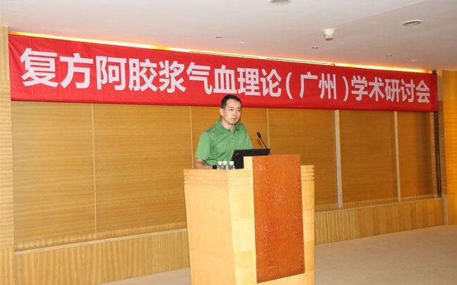 中国中医科学院中医药信息研究所副教授 李兵作相关学术报告