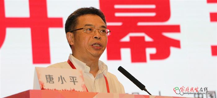 广州市卫生和计划生育委员会党组书记、主任唐小平致辞