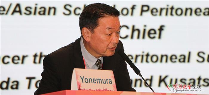 日本专家做学术演讲