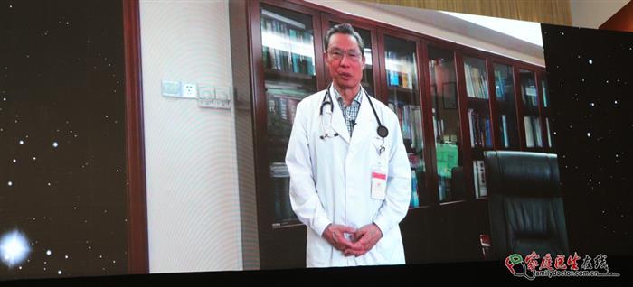 钟南山院士通过视频发表致辞