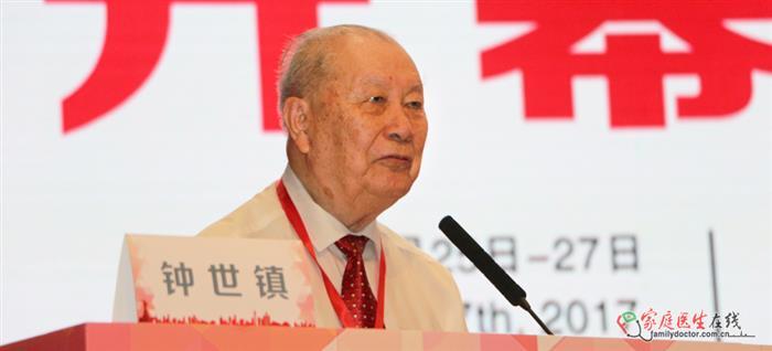 中国工程院院士钟世镇致辞