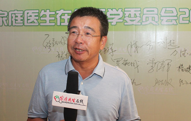 廖新波:家庭医生出现在网络是时代趋势