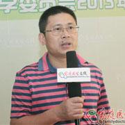广州市第一人民医院泌尿外科主任医师邓军洪
