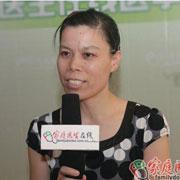 广州医科大学附属第一医院中医科主任医师张志敏