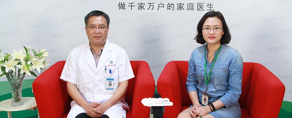 李爱民:解析肝癌射频消融治疗 射频消融有哪些优缺点?
