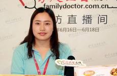 http://v.familydoctor.com.cn/a/201706/2026323.html