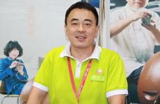 http://v.familydoctor.com.cn/a/201706/2026912.html