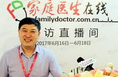 http://v.familydoctor.com.cn/a/201706/2027387.html