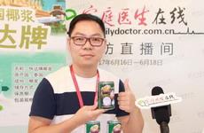 http://v.familydoctor.com.cn/a/201706/2027391.html