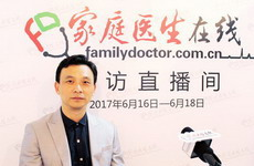 http://v.familydoctor.com.cn/a/201706/2027393.html