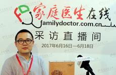 http://v.familydoctor.com.cn/a/201706/2027432.html