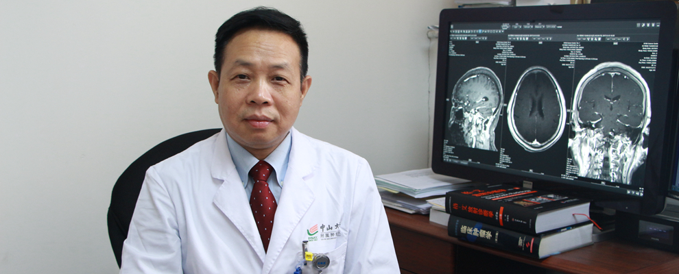 谢传淼:如何利用核磁共振技术早发现早诊断肿瘤