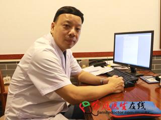 李石君医生接受家庭医生在线采访