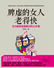 高频彩互动聊天室900566.com