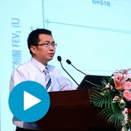 周玉民:噻托溴铵在早期慢阻肺中的作用