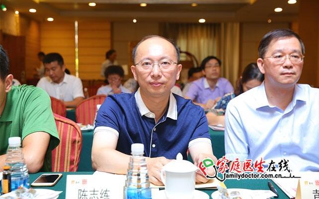 广州中医药大学第一附属医院内科副主任-陈志练 最好的医生是自己