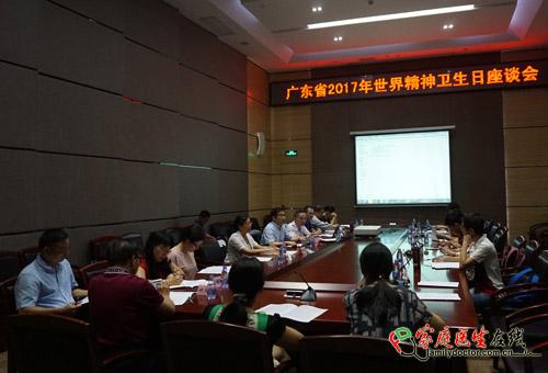 广东省精神心理科医生仍空缺3000名 力争3年内填补
