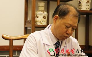 郝登华医生接受家庭医生在线采访