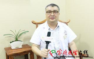 邹绍光医生接受家庭医生在线采访