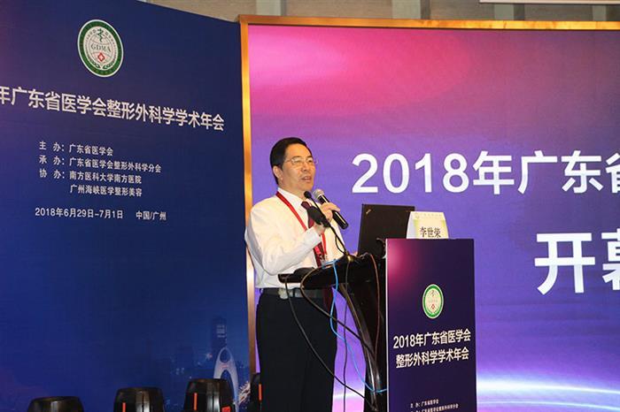 李世荣教授发表演讲
