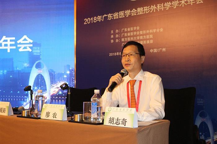 胡志奇教授主持专题演讲