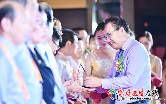 家庭医生在线创始人郑文艺及CEO郑文艺进行颁奖
