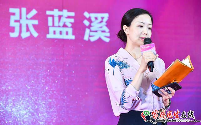 媒体促进奖获奖代表张蓝溪发言