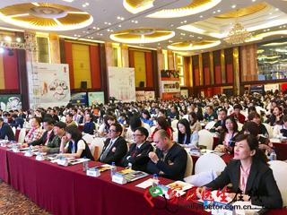 第二届注册认证燕窝研讨会