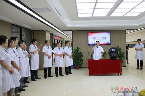 30位知名专家坐镇 广州和平手外科医院开设名医门诊