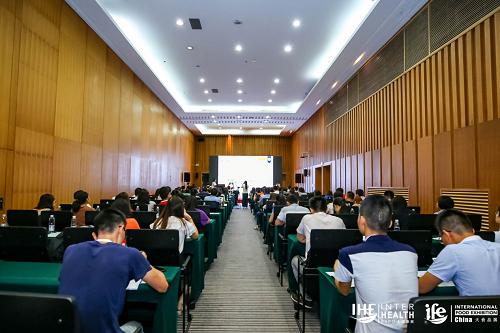 2018年亚洲益生菌高峰论坛顺利召开