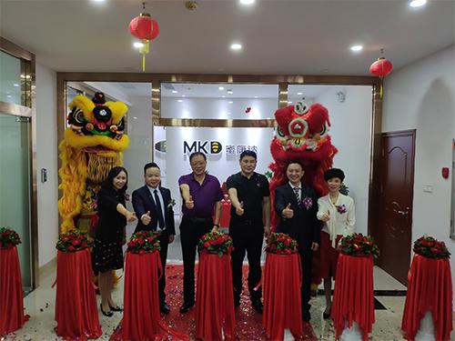 热烈祝贺蜜康达健康管理(东莞)有限公司隆重开业