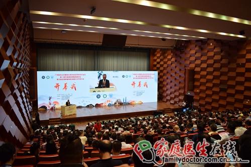 第二届华南国际肿瘤高峰论坛隆重召开 精准腹腔热灌注技术成治疗腹腔肿瘤新利器