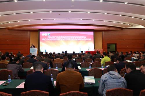 广东省基层医药学会脊柱外科专业委员会在穗成立 未来基层民众可享受更好的医疗服务