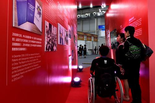 病痛挑战基金会参展博鳌论坛全球健康论坛大会