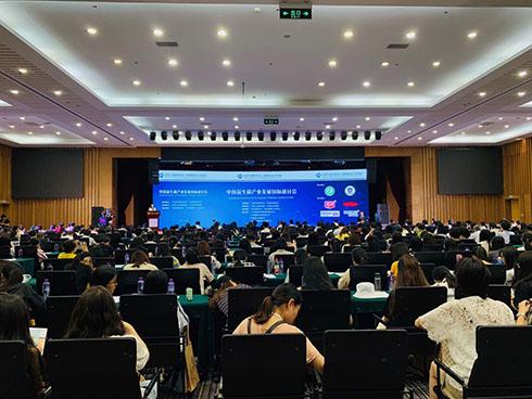 广州IHEChina国际大健康展开幕,聚焦大健康全产业链