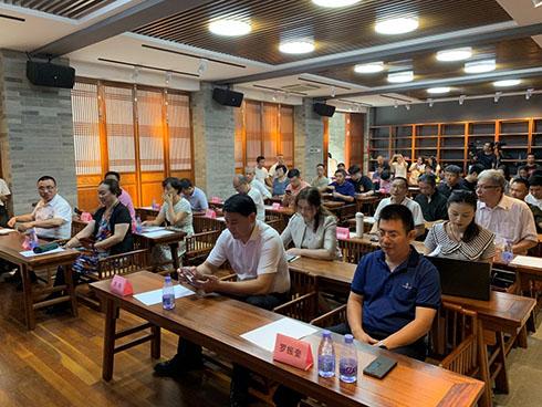 艾产业专业推广委员会一届一次扩大会议顺利召开